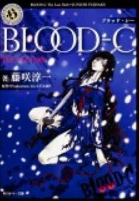 BLOOD-C : The Last Dark <角川ホラー文庫 Hふ5-3>