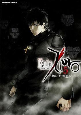 Fate/Zero 5 <角川コミックス・エース KCA345-5>
