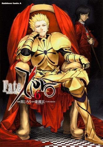 Fate/Zero 6 <角川コミックス・エース KCA345-6>