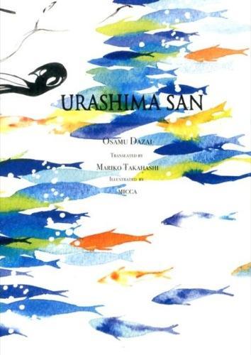 URASHIMA SAN