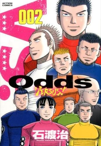 Odds VERSUS! 002 <ACTION COMICS>