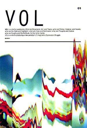 政治とはなにか・アヴァン・ガーデニング : VOL 01