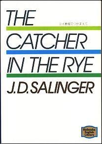 The catcher in the rye <Kodansha English library>