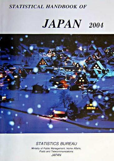 STATISTICAL HANDBOOK OF JAPAN 2004