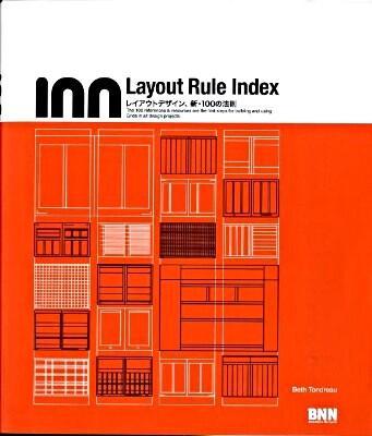 Layout rule index : レイアウトデザイン、新・100の法則
