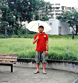 Show time : Gong kakutogi 1999-2008 <ゴング格闘技別冊>
