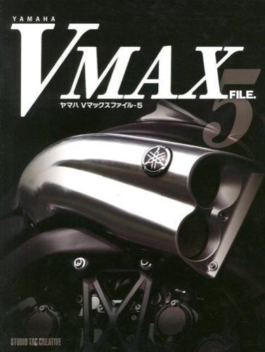ヤマハVマックスファイル 5