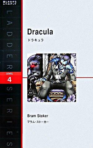 ドラキュラ : level 4(2000-word) <洋販ラダーシリーズ>