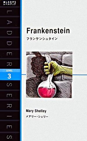 フランケンシュタイン : level 3(1600-word) <洋販ラダーシリーズ>
