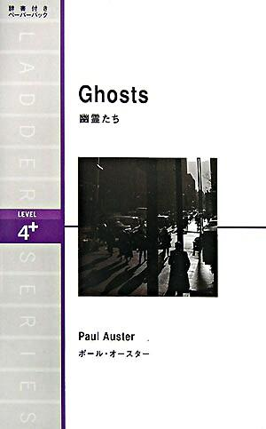 幽霊たち : level 4+(2000-word) <洋販ラダーシリーズ>