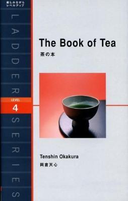 茶の本 : level 4(2000-word) <洋販ラダーシリーズ>