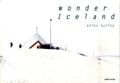 wonder Iceland : innocent water