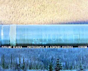 Pipeline Alaska : 1280km