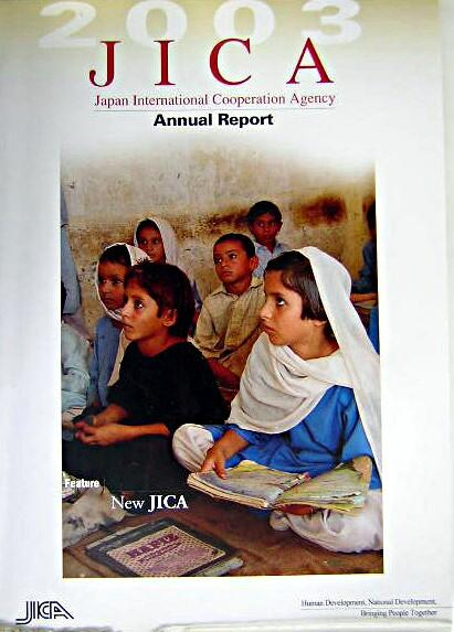 Japan International Cooperation Agency Annual Report 2003